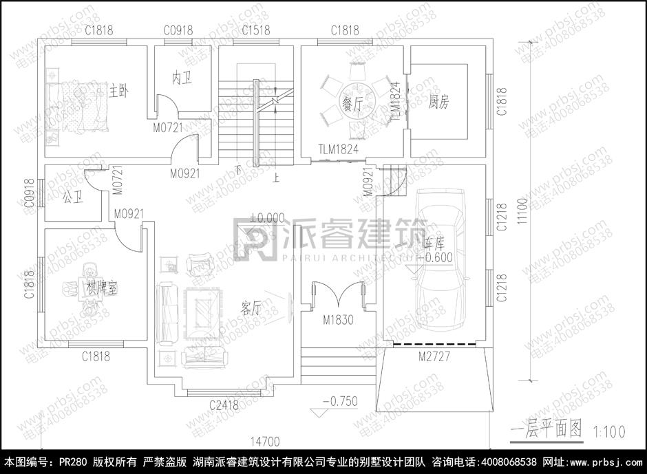 简欧风格实用美观别墅设计图片,新农村房屋设计,农村自建房别墅图片